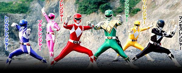 Kyoryu Sentai Zyuranger   Super Sentai Central
