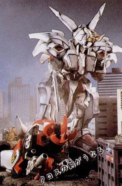 Kyoryu Sentai Zyuranger - 1992_zyuranger/vi-monsters4 htm