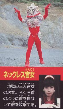 Akomaru and Crew | Super Sentai Central