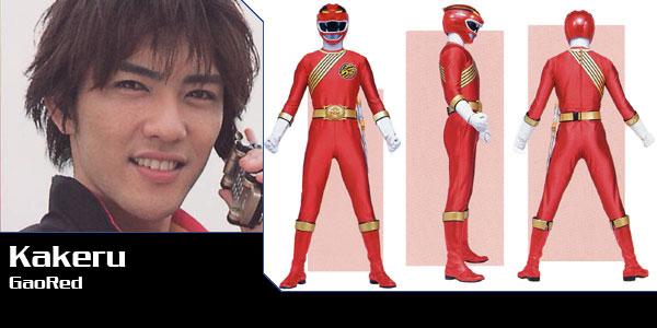 Kakeru Shishi Gaored Super Sentai Central