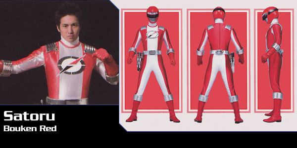 Power Rangers Operation Overdrive Red