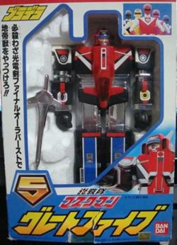 Hikari Sentai Maskman ...