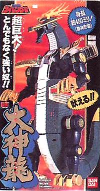 Gosei Sentai Dairanger  Super Sentai Central