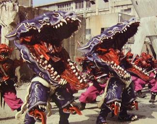 Gedoushu Super Sentai Central